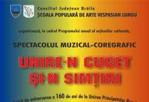 Spectacol dedicat împlinirii a 160 de ani de a Unirea Principatelor Române