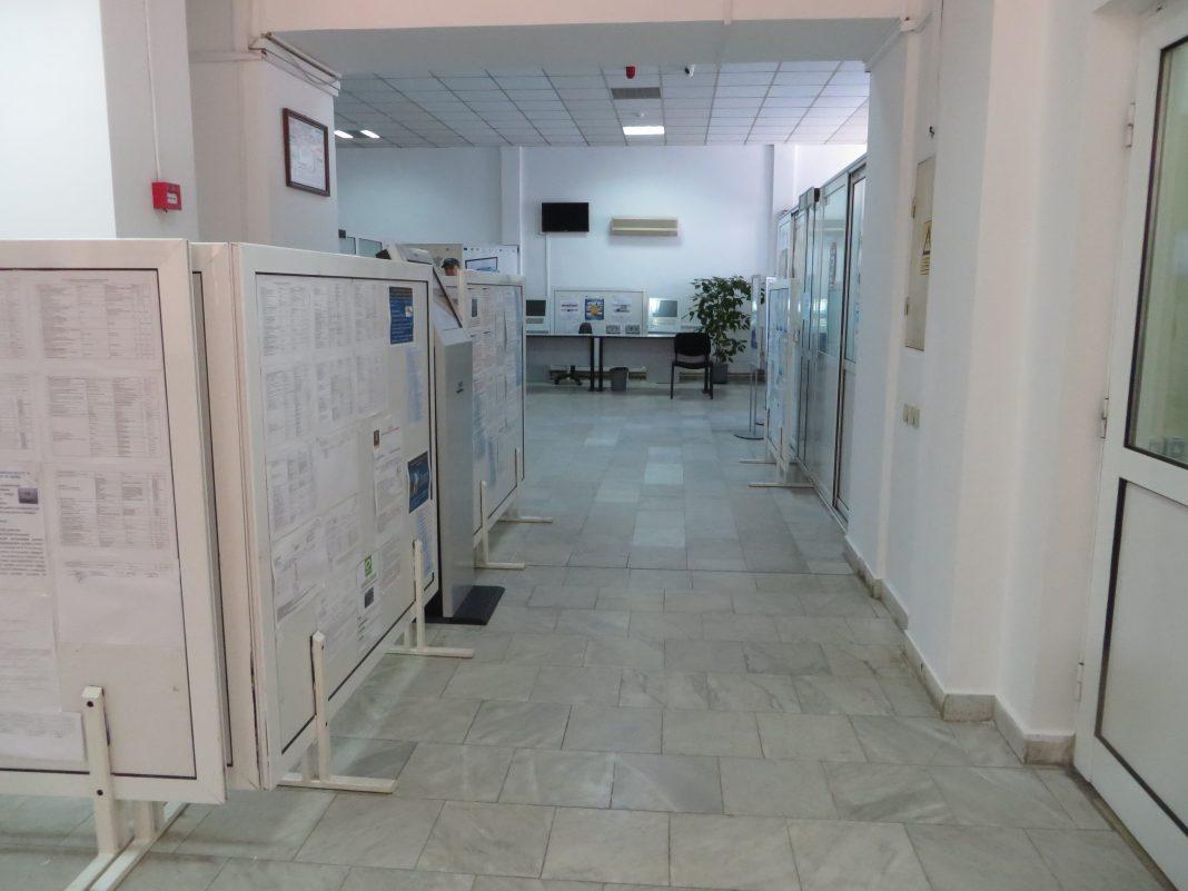 Lista locurilor de muncă vacante în județul Brăila