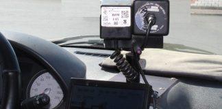 Brăilean depistat de aparatul radar cu 118 km/h